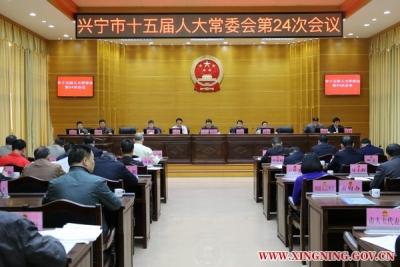 朱志勇辞任兴宁市副市长职务,已任兴宁市委常委