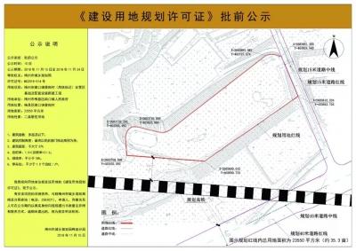 速看!梅县规划建设两个高铁拆迁安置区,位置在这里