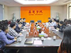 刘棕会带领市教育局等相关领导到嘉应学院交流合作事宜