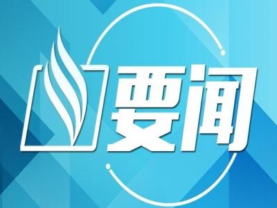 """张爱军:全力建好粤港澳大湾区""""菜篮子""""梅州配送中心"""
