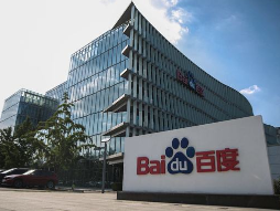 北京市通信管理局:百度不配合检查被列入电信业务不良名单