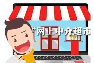 茶座丨中介服务超市彰显优化营商环境决心