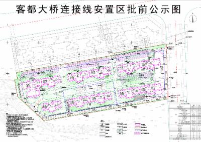 梅江区客都大桥连接线安置区项目公示,共355户