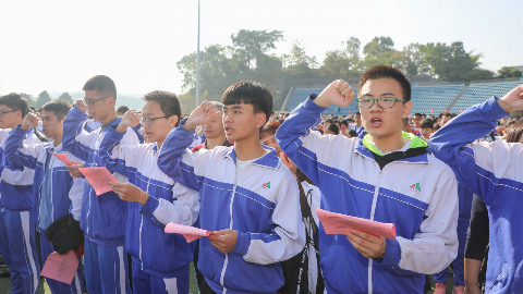 """走过""""成人门""""走向""""成功门""""!东山中学1550多名学生参加成人礼"""