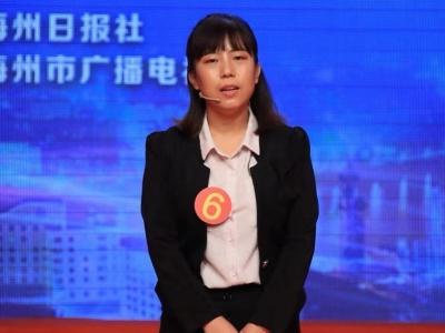 好记者讲好故事丨黄辉燕:新时代 新担当 在追梦的道路上继续砥砺前行