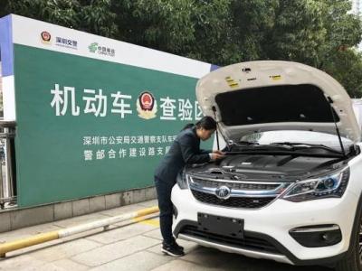 好消息!明年6月底,广东一半以上县(市)可考小型汽车所有科目