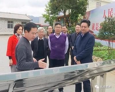 国际自然医学会中国总部专家团来蕉岭考察