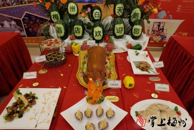 兴宁四项客家菜师傅工程团体标准发布