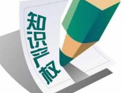 知识产权组织:中国知识产权申请量世界领先