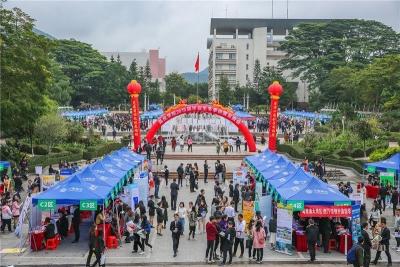 嘉应学院2019届毕业生冬季供需见面会举行,7879名毕业生求职!