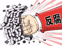 安徽省投资集团总经理张春雷涉嫌严重违纪违法投案自首