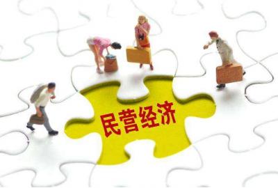 广东高院出台实施意见为民营经济护航!这些方面是重点...