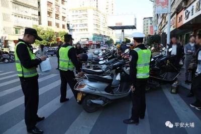 力度最大、措施最严!大埔城区交通秩序整治来了!