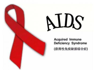 艾滋病在青年学生中蔓延,我们该如何应对?