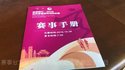 """V视频大赛获奖作品丨梅州日报全媒体记者:我们都是""""跑马者"""""""