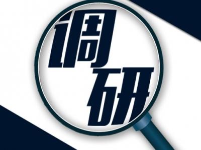 黄文沐到梅汕高铁梅州西站调研:保质量保安全加快建设进度