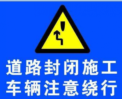 周知!梅城机场路6月1日起分边施工5个月,绕行攻略请收好