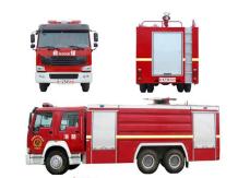 国办发文:国家综合性消防救援车辆悬挂应急救援专用号牌