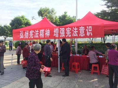 """我们一起来学法!五华举行""""12·4""""国家宪法日集中宣传活动"""