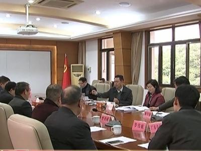 兴宁市委召开专题工作会,研究农特产品展销会、花灯节等事宜