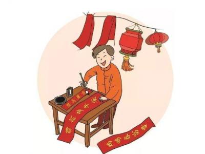 书墨飘香传祝福,梅县区迎新春送福送春联