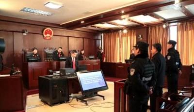 吉林省四平市原政法委书记孙艳军因受贿获刑8年