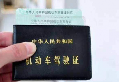 @这209名司机,你的驾驶证逾期未审验,梅县交警喊你快来审证!