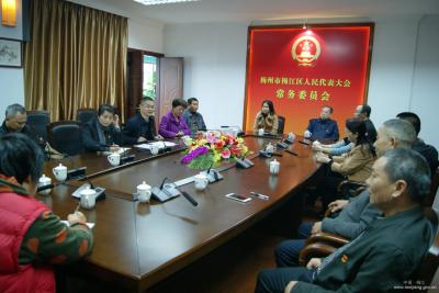 梅江区人大机关党支部与结对共建村级党组织联合开展主题党日活动