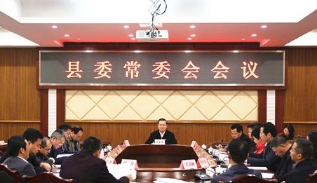 曾永祥主持召开县委常委会会议:打造梅州融入沿海经济带建设之星