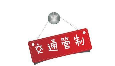 注意!兴宁首届花灯节今晚亮灯,开幕式期间将实行临时交通管制