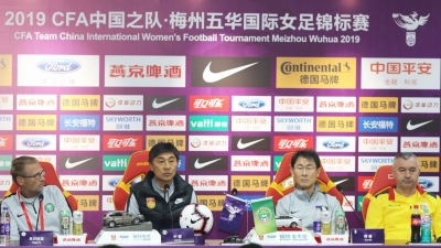 女足四国赛新闻发布会举行,贾秀全:会合理使用王霜,为世界杯做准备