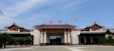 梅州梅县机场春运航班时刻表来了,拿走不谢!