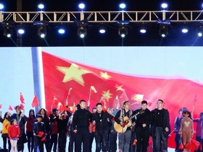 """这个迎春晚会不一般!唱响新时代""""中国梦"""" 传播丰顺好声音"""