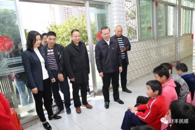 曾永祥率队到丰顺县福利院和汤南镇开展慰问活动