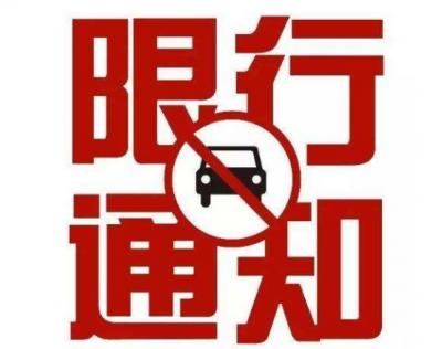 注意啦!春节期间梅县区这个路段将实行限制通行......