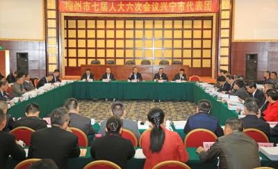 市人大代表分组热议市政府工作报告,为梅州未来发展建言献策