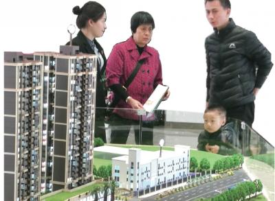 """春节现""""银发看房潮""""——梅州养老地产发展潜力大"""