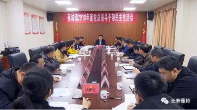 陈伟明参加和指导蕉城镇党政领导班子民主生活会