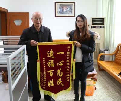梅州日报救助对象邓惠婷右腿手术成功,家属送锦旗致谢