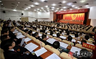 两会镜头丨梅州市政协七届三次会议今日开幕