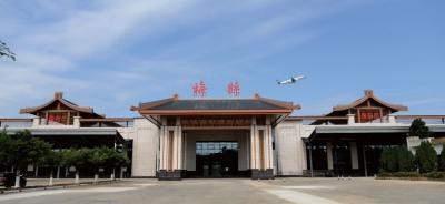 快收藏!梅州梅县机场2019年3月航班时刻表来啦