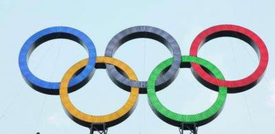 印尼正式宣布申办2032年奥运会