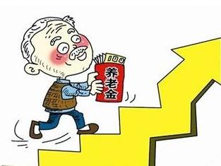 定了!今年退休人员基本养老金涨5%左右 人社部发布解读通知