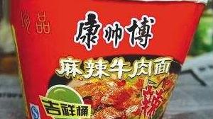 """""""康帅傅""""""""娃恰恰""""?北京3个月查获""""山寨食品""""3000余公斤"""
