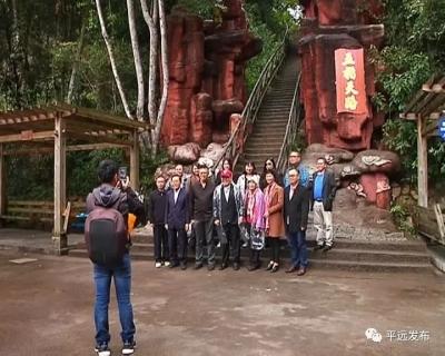 马来西亚客家文化访问团到平远考察交流