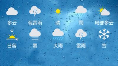 """天气""""大变脸""""!冷空气+暴雨即将杀到梅州"""