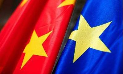 中欧外长首次举行集体对话,王毅:将向世界发出明确信号