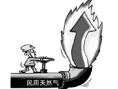 民生沟通丨梅州天然气价格为什么会比外地高?