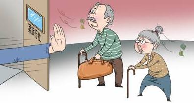 80岁以上老人不能出国旅行?放心!市文化广电旅游局这样回应...