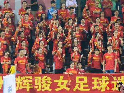 超燃!送双料冠军出局 梅州辉骏晋级女足足协杯八强